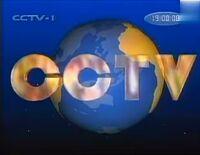 CCTVXinWenLianBoVariant3B