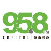 Capital 958fm logo