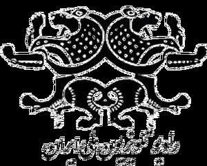 National Iranian Radio & Television logo