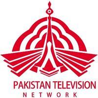 PakistanTVLogo