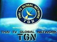 TGN ID 2000s