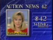 WBMG Action News 42 Barbra Bolding promo 1990