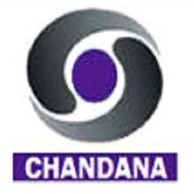 DD Chandana Old