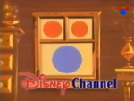 DisneyWindow1997