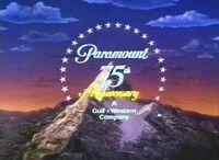 Paramount 75th 1987