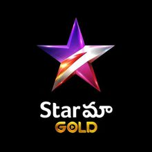 Star Maa Gold 2020