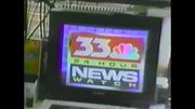 WKJG 1995 News