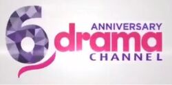 6 Anniversary Drama Channel