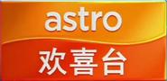 Astro Hua Hee Dai 2015 ID Logo