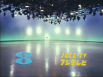 JOCX-TV8 (1973)
