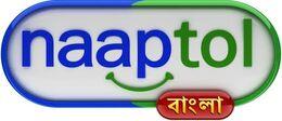 Naaptol Bangla logo