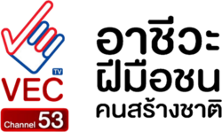 VECTV logo