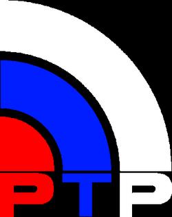 РТР 1992-1993