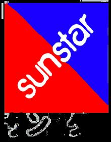 Sunstar logo 1970