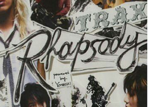 TRAX 2005 Rhapsody