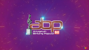 Abpbh2017 2