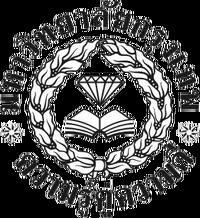 Bangkok University 1984