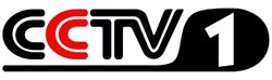 CCTV-1 20010709