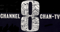 File:CHAN 1960.png
