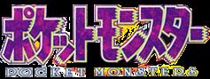 https://vignette.wikia.nocookie.net/logopedia/images/c/c0/Logo_2.png