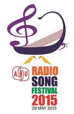 Rsf15 logo