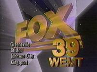 WEMT 1992
