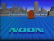 WMARChannel2News12PMOpen Late1985