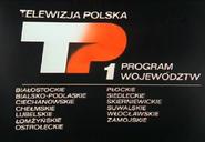 Obiektyw 1976a
