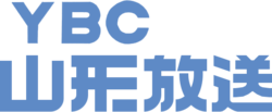 YBC 1980s