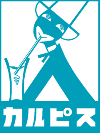 1923-1981