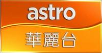 Astro Wah Lai Toi 2015