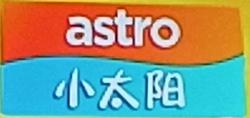 Astro Xiao Tai Yang 2019 logo