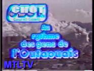 CHOT-TV 1982