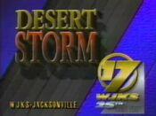 WJKS Desert Storm 91ID