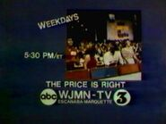 WJMN c 1986 ID Slide Price Is Right 2 zpsti3rc2ba.jpg~original
