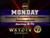 ABC-WXYZ 1995