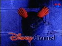 DisneyPothole1997