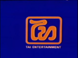 Tai Entertainment/Idents