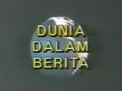 DDB 1987