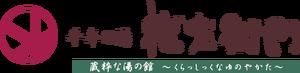 Gon logo