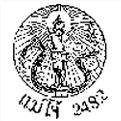 MJU 1939