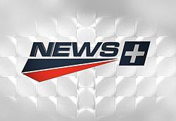 Newsplustitlecard