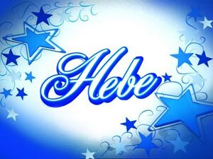 Hebe (2007)