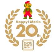 SuperMarioBros.20thAnniversaryLogo