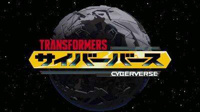 Transformers Cyberverse Japan dub logo