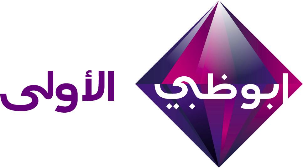 Abu dhabi al oula online dating 3