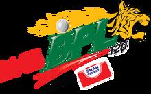 Aks-bpl-2017-logo