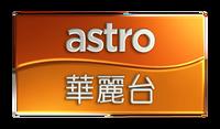 Astro wah lai toi