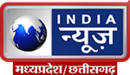 India News Madhya Pradesh/Chhattisgarh