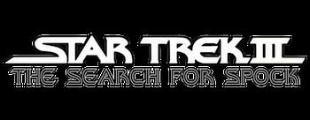 Star-trek-iii-the-search-for-spock-movie-logo